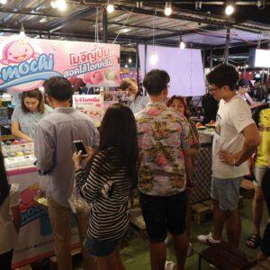 i-Mochi โมจิไอศกรีม 25